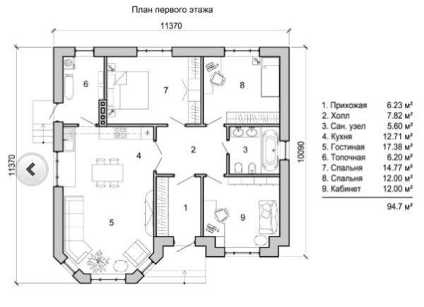Планировка одноэтажного дома 94 м2 с эркером и двумя спальнями