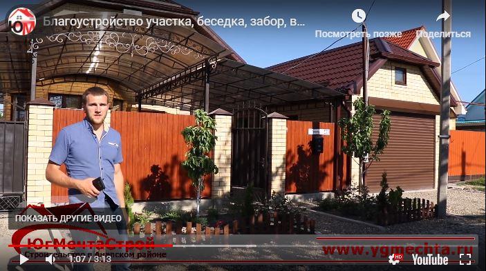Благоустройство участка в Анапском районе