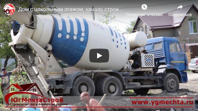 Строительство Гостагаевская, Витязево, Натухаевская