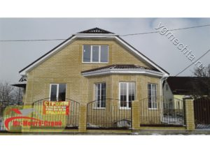 Частный дом на продажу